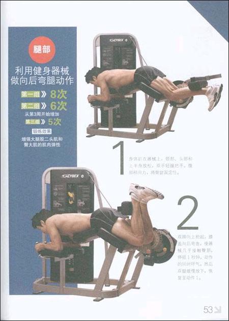 """青花鱼教练让男人拥有""""王""""字腹肌"""