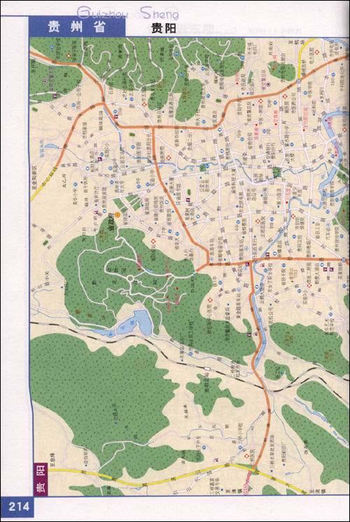 中国行车地图册