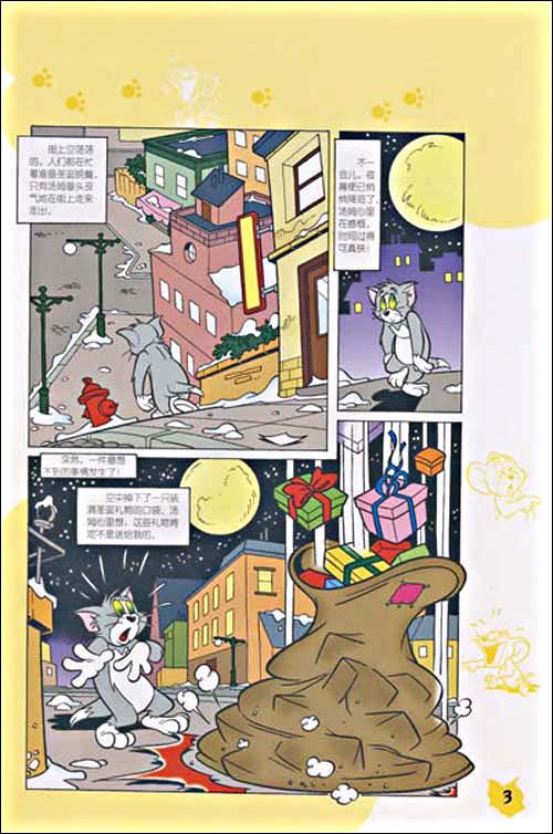 卡通老鼠打乒乓球