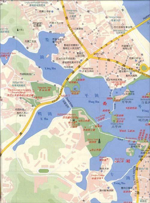 惠州地图:亚马逊:图书
