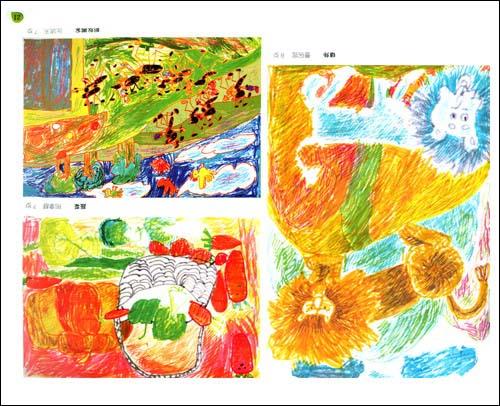 插图: 彩色水笔中的颜料是用透明染料制成,因此画在纸上透明度很高