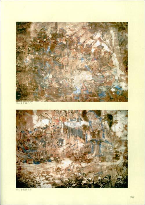 壁画艺术管窥; 古建壁画图片大全