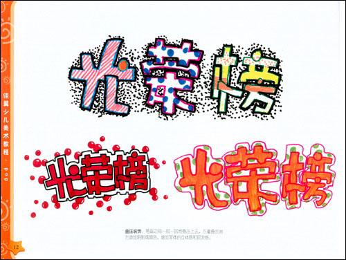 美术系手绘pop海报