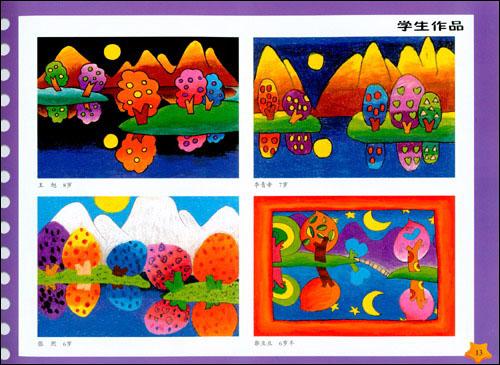 儿童油画棒画基础教程