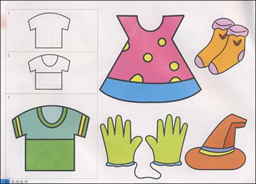 彩色版简笔画标准图谱:物品:亚马逊:图书