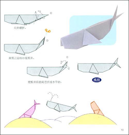 回至 小小孩折纸3 (平装)