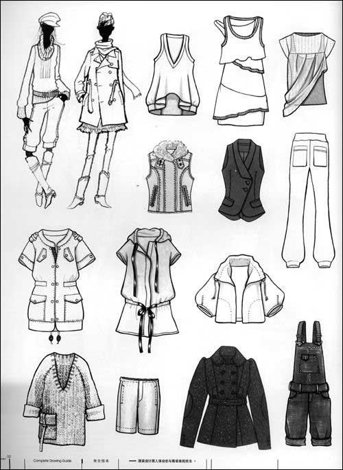 平面结构图 问题等,要使文字与图画 服装款式和色彩搭配组合等.
