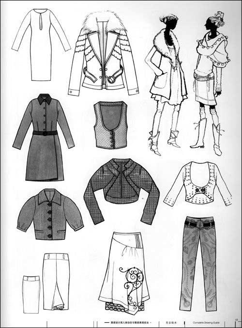 服裝設計圖人體動態與著裝表現技法(完全繪本)