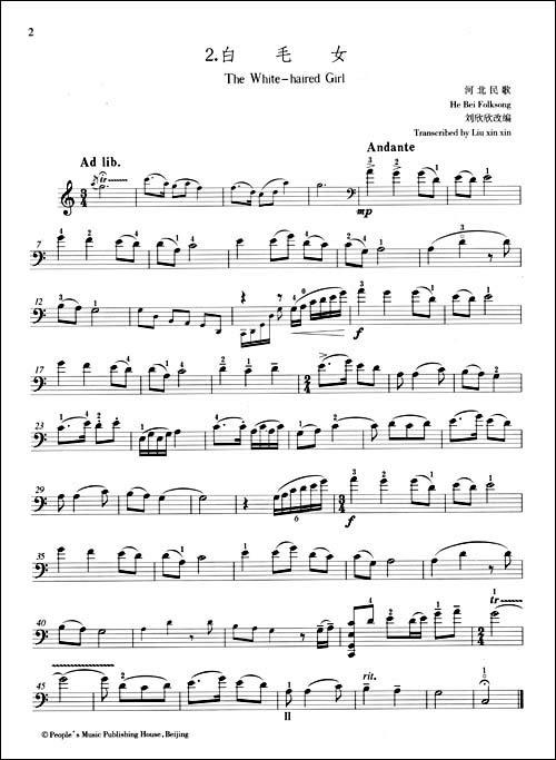 茉莉花大提琴曲谱分享_茉莉花大提琴曲谱图片下载; 二胡曲绣金匾简谱