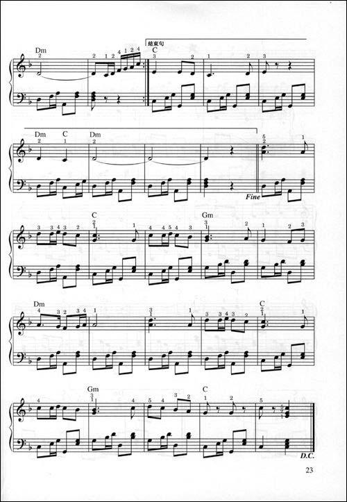 波尔卡单簧管曲谱; 满36包邮钢琴入门三月通(4,5,6合订本)(附赠dvd
