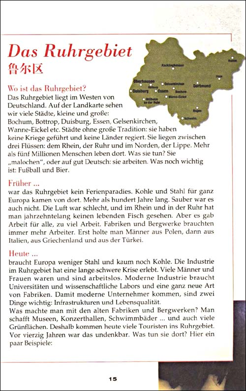 外教社德语分级注释有声系列读物:足球无国界