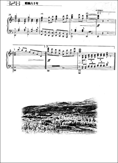 东方之珠 伴奏谱 排练提示 40.同一首歌 伴奏谱 排练提示 41.