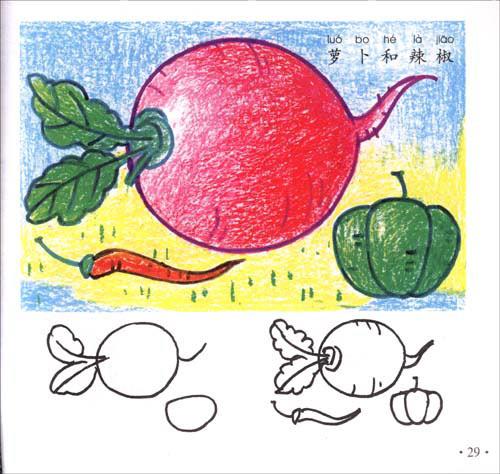 儿童植物画技巧 [平装]