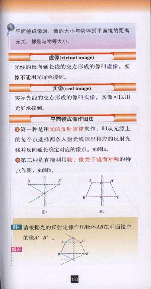 无敌初中数理化公式定理贴身备/金宝铮 图书