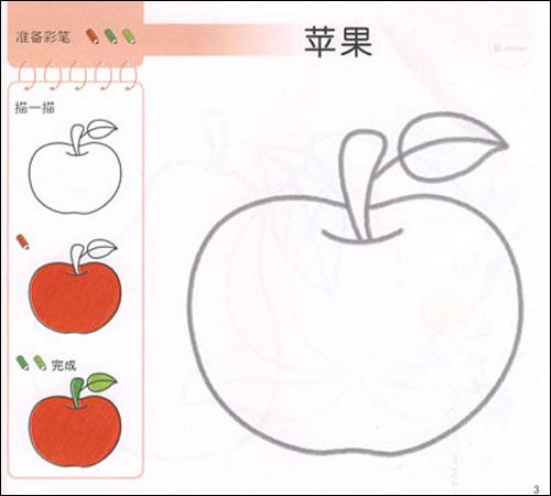 回至 蒙纸一笔画(动物蔬菜篇) (平装)