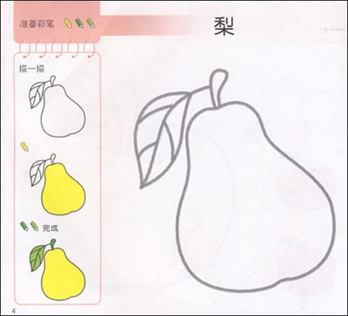 笔画动物 天鹅 - 一笔简笔画