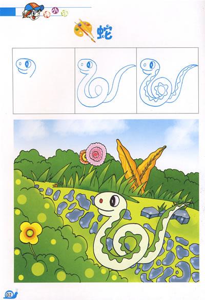 棒小孩:学画卡通动物1