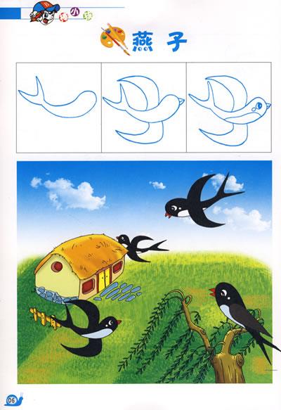 棒小孩:学画卡通动物2 [平装]
