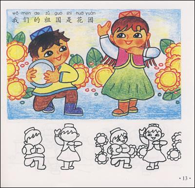 儿童简笔画蝴蝶彩色内容图片展示