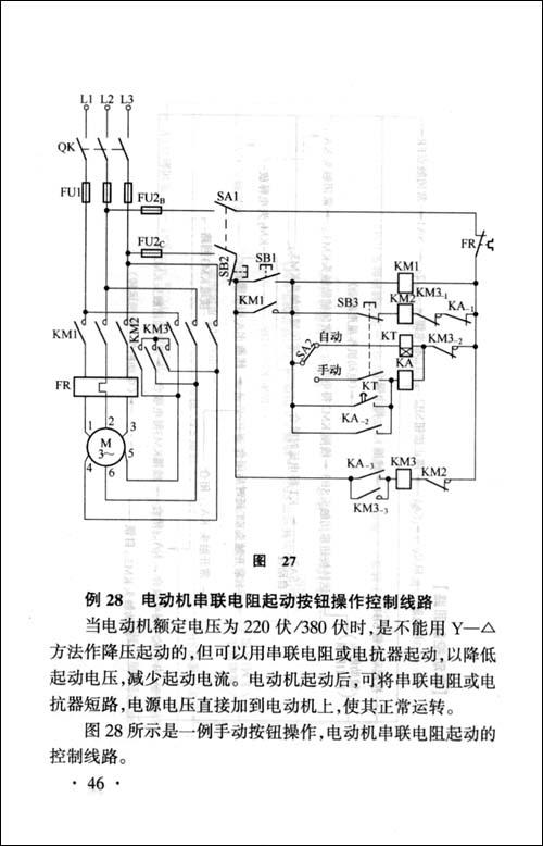 待电动机转速增加到一定程度时,时间继电器kt吸合,其常开触点kt闭合