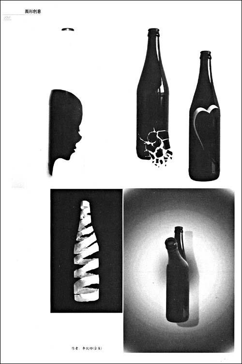 书籍】图形创意