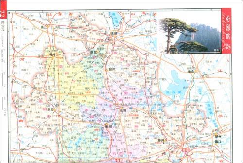 通用中国地图册(华仑)