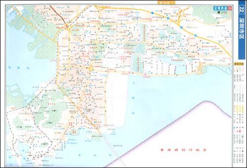 广东及周边省区交通旅游地图册2011;; 深圳市东莞市; 广东详图 广州