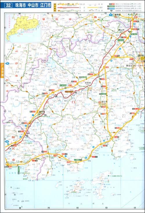 回至 广东及周边省区交通旅游地图册(2009) (平装)