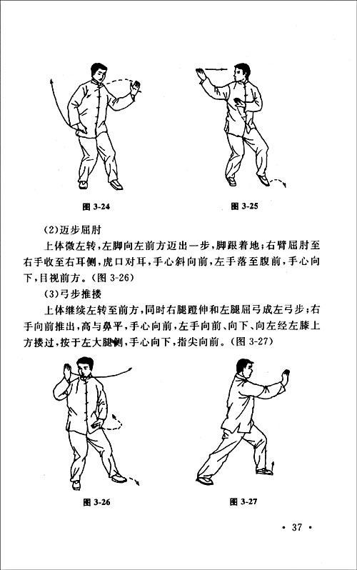 中国地图简笔画画法
