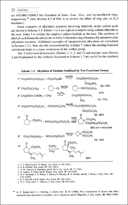 高等有机化学:反应与合成