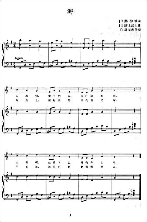 可爱的小象钢琴谱