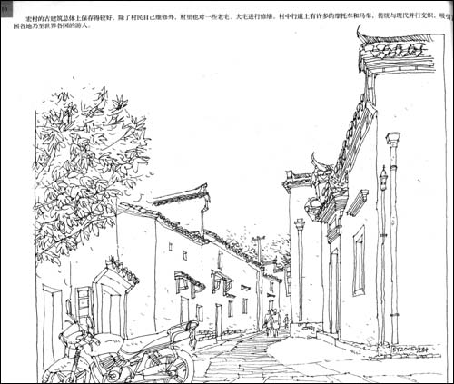 江南建筑手绘图片