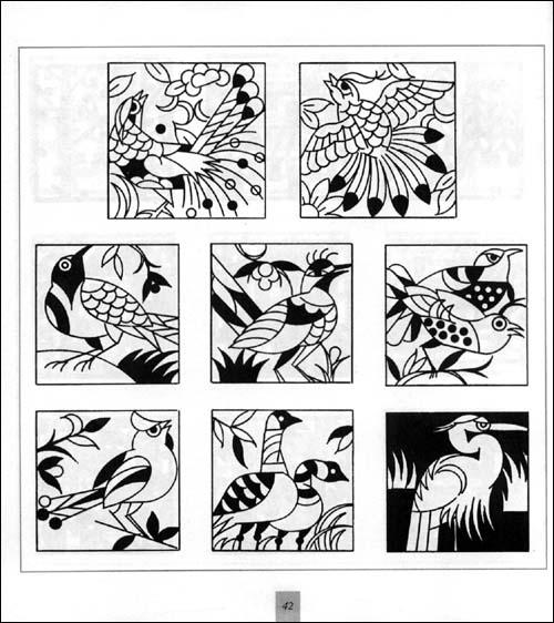 出版有《黑白装饰画》; [正版包邮]室内装饰艺术设计/宝克孝;; 《动物