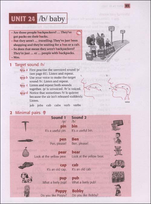 剑桥国际英语语音教程