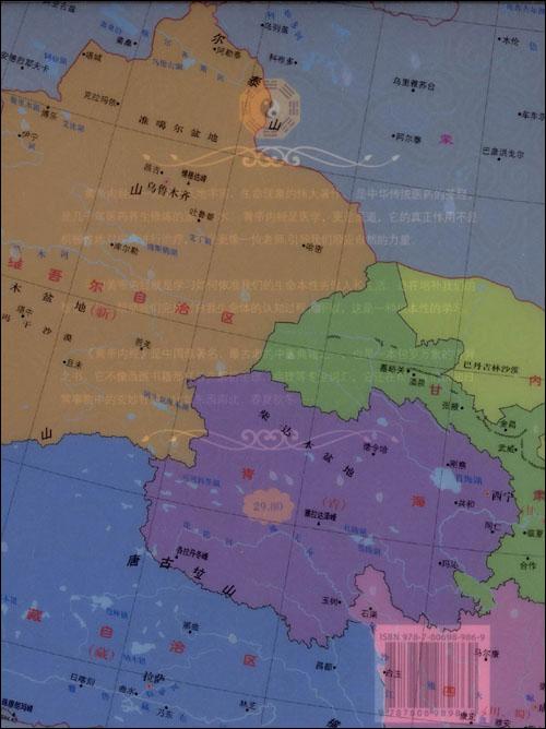 水晶版中国地图