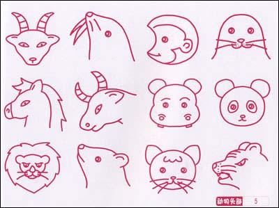动物头像简笔画 儿童简笔画动物
