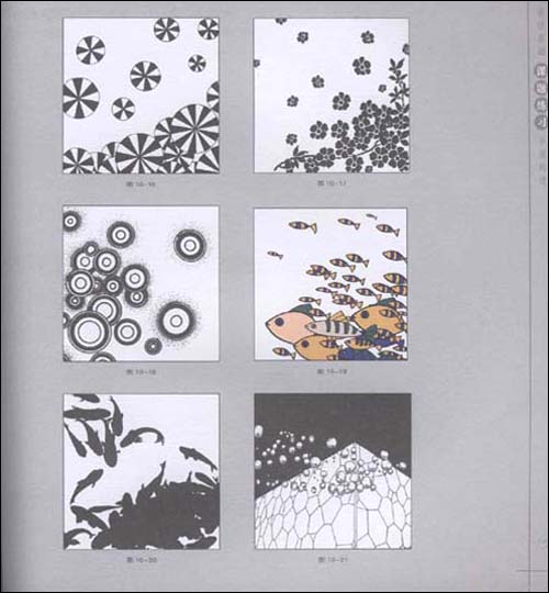 《设计基础课题练习:平面构成》图片