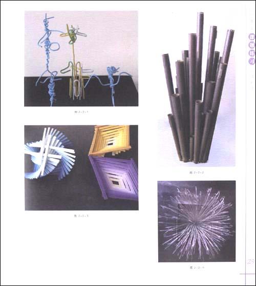 设计基础课题练习:立体构成/石慧-图书-亚马逊