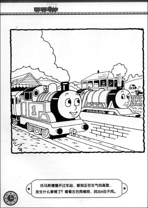 小火车简笔画图片大全_火车的画法又简单又漂亮