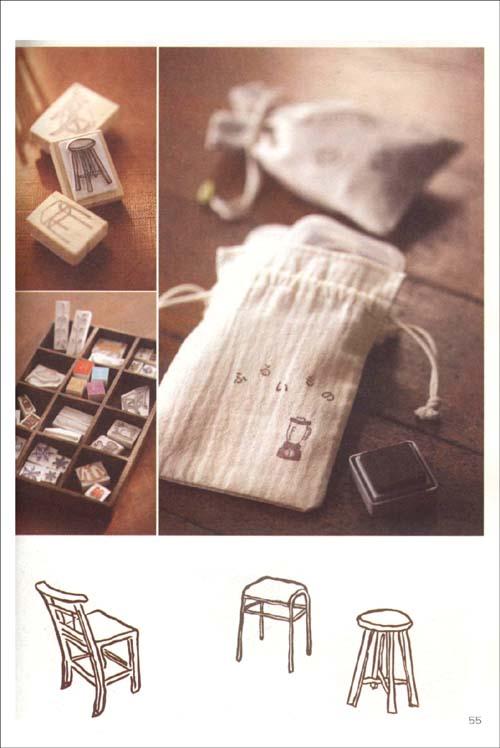 我的手工时间:haru的橡皮章生活