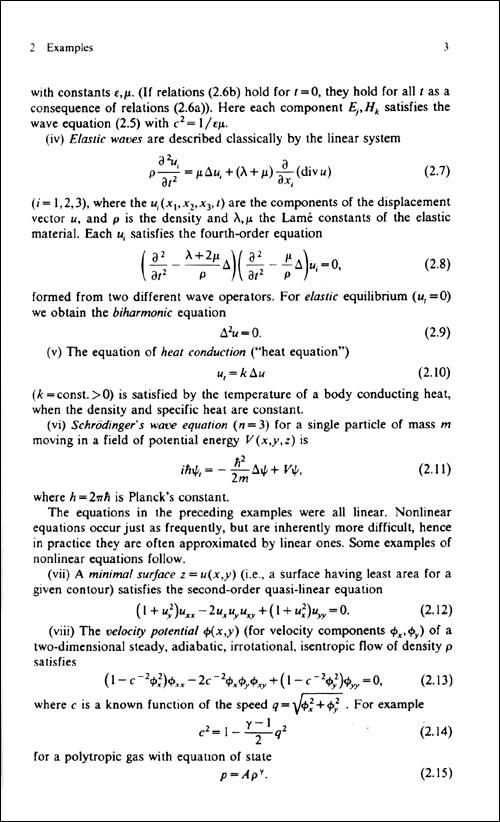 偏微分方程