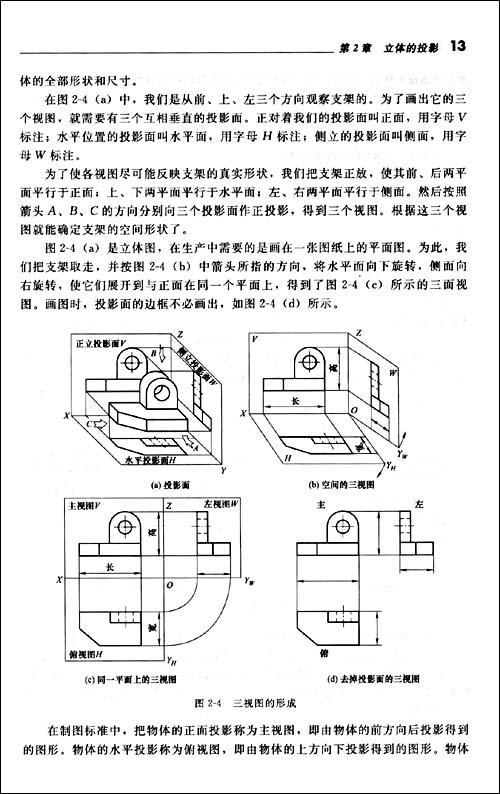 电路 电路图 电子 原理图 500_794 竖版 竖屏