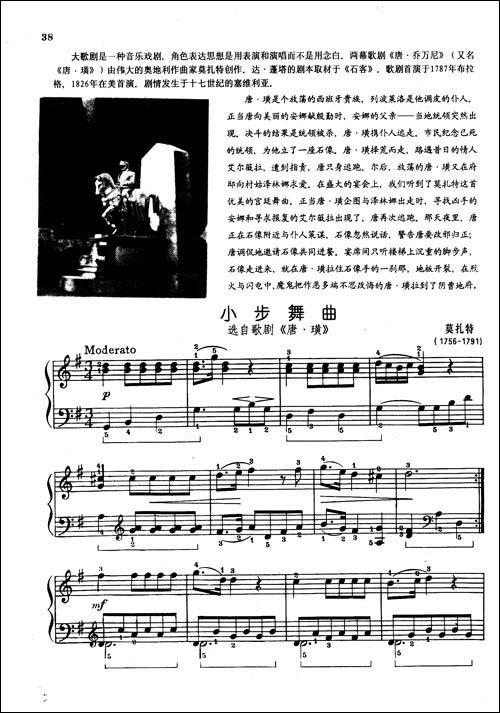 约翰•汤普森现代钢琴教程2