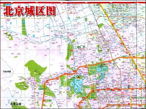 北京城市地图(2009) [平装]