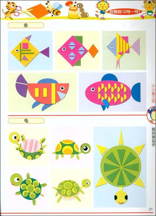 海底世界    商品描述