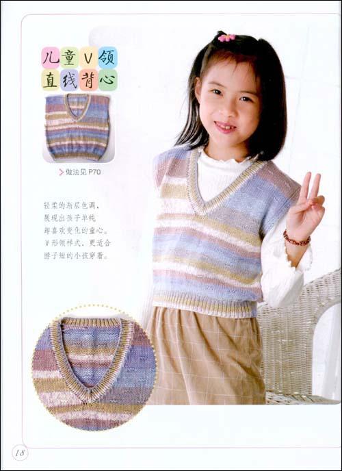 手工毛线拖鞋钩法图片