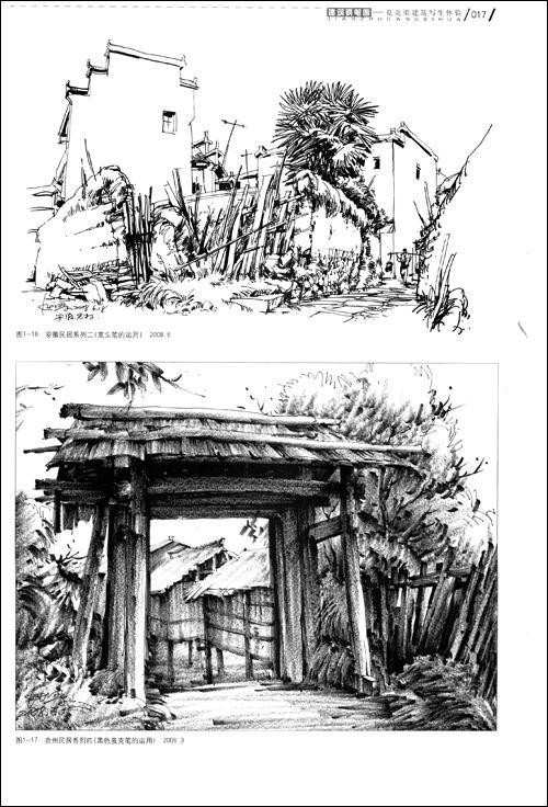 《手绘教育与表现——庐山手绘艺术特训营师生作品