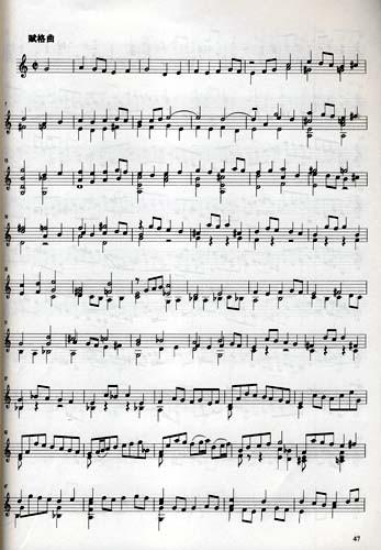 巴赫无伴奏奏鸣曲及组曲 小提琴独奏曲 巴赫