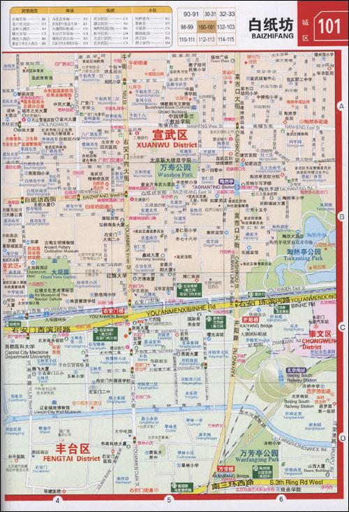 北京郊区地图-北京大兴区地图,北京市城区地图高清版