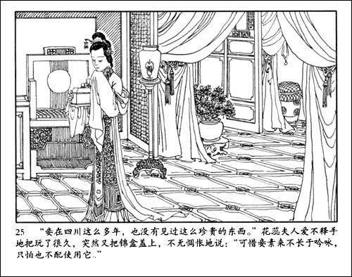 宫廷建筑手绘线稿